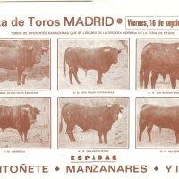 Feria de otoño 1983:Toros de diferentes ganaderías para Antoñete,Manzanares y Yiyo